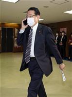 【総裁選ドキュメント】岸田氏、午後3時に正式出馬表明