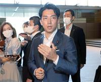 【総裁選ドキュメント】小泉進次郎氏「多様な声を反映する党に」