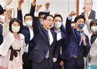 【総裁選ドキュメント】岸田氏、日韓関係「対話の環境整備を」