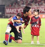【サッカー通信】電撃引退の内田篤人は永遠のサッカー小僧「これからはみなさんと同じサッカ…