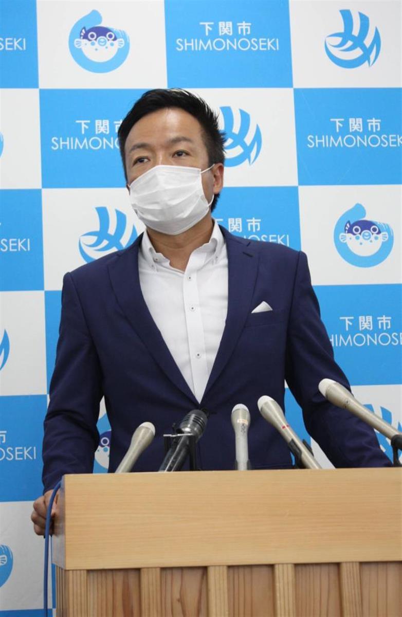 首相辞任表明「投げ出しではない」 前田・下関市長、外交など安…