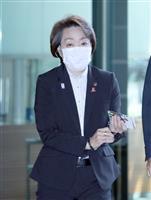 池江璃花子の実戦復帰「希望のともしび」 橋本五輪相