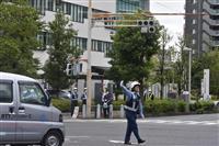 五輪会場付近で手信号訓練 埼玉県警、信号滅灯に備え