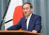 【総裁選ドキュメント】菅氏、森喜朗氏に五輪への協力約束