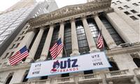 NY株反落、223ドル安 8月は7%超上昇