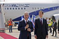 国交正常化「勇気ある一歩」 イスラエル、UAEと米が共同声明