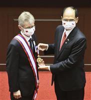 「私は台湾人」 チェコ上院議長の演説に立法院喝采
