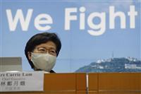 「香港は三権分立ではない」 林鄭月娥行政長官が初めて明言