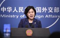 豪州人キャスターの拘束情報「把握していない」 中国外務省