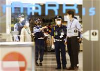 福岡女性刺殺 逮捕の少年「包丁盗んだ」保護施設失踪後はバスで移動