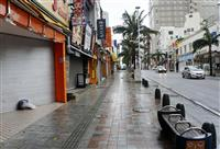 台風9号、九州接近へ 沖縄で8人けが