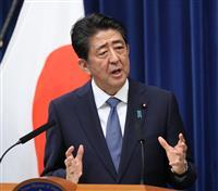 【社説検証】首相の退陣表明 産経「体調戻して再活躍を」 「民主主義傷つけた」と朝日
