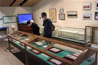 「街道から鉄道へ」 那須歴史探訪館でテーマ展