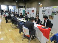 コロナ拡大で強まる地方・故郷志向 秋田では移住や県内就職が加速