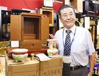 小型仏壇、心の支えに 熊本の仏壇店が豪雨被災者に無償提供