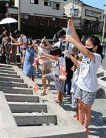 湯村温泉荒湯使いプリン作り挑戦 「新たな名物になれば」 兵庫
