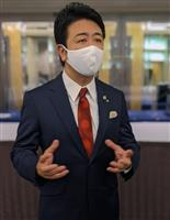 高島・福岡市長、市政報告会で「チャンス」連呼17回 「マインドセット変える」