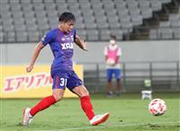 FC東京のMF安部が2ゴール、東京五輪も視野の22歳「自信になった」