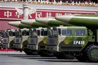 米国防総省報告書 中国が世界各地で兵站拠点ネットワークの確保目指す