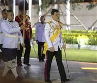 国王、元妃を再び側室に タイ、昨秋に称号剥奪