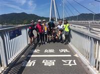 日本と台湾の若者発ウェブマガジン、レア情報で交流促進