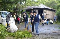 孤高の画家の功績学ぼう 奄美の子供ら田中一村クラブを発足 鹿児島