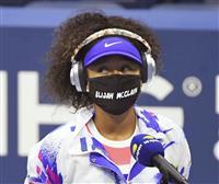 大坂が2回戦も人種差別抗議マスク 「もっと関心を」