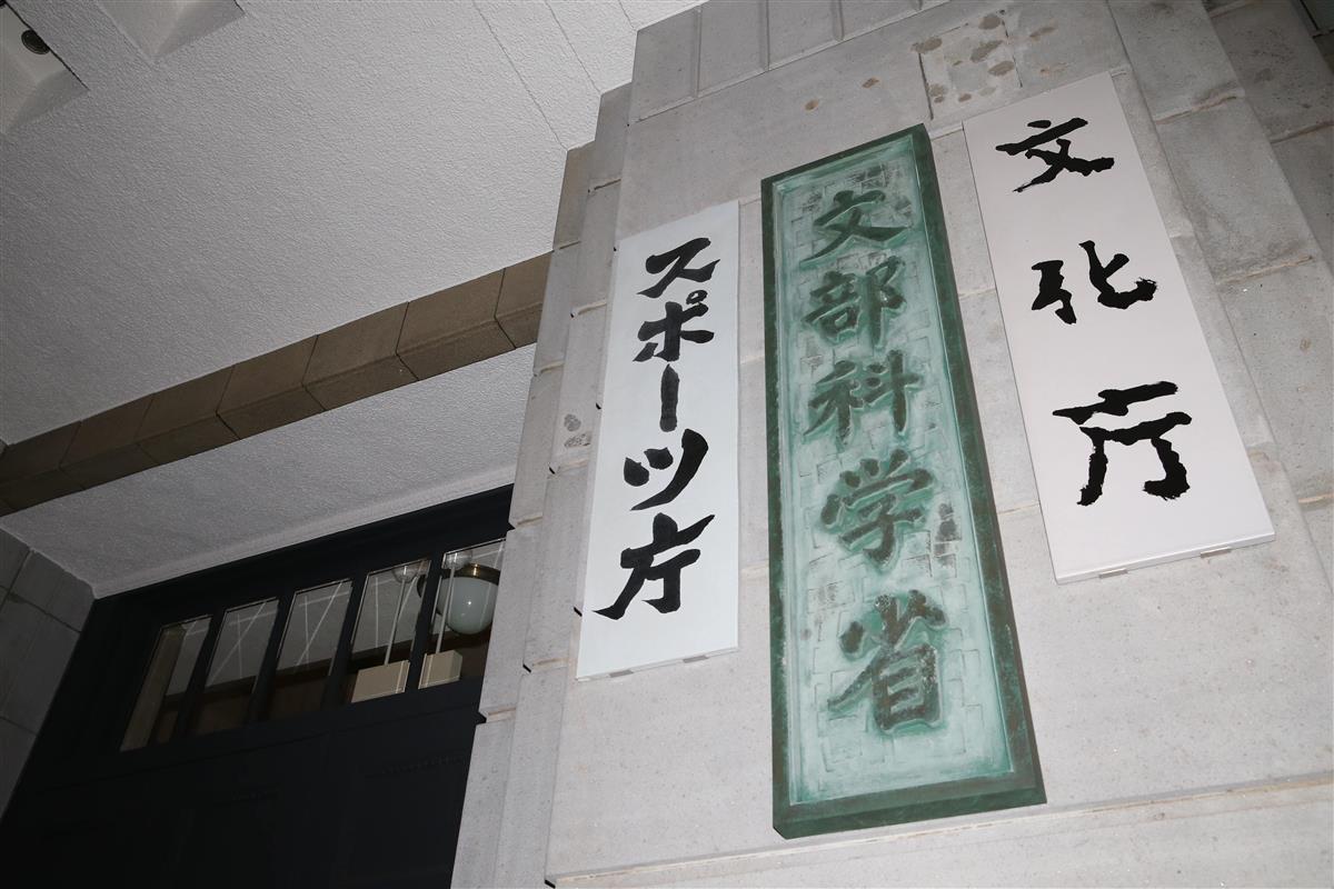 日本の子ども、幸福感最低、38カ国調査、生活に不満、いじめや家庭内不和原因