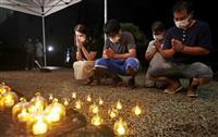 紀伊半島豪雨9年 LED灯し冥福祈る