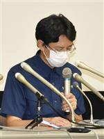 地震で福井県が災害対策連絡室設置、小中学校で天井落下