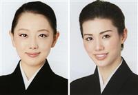 宝塚雪組トップに彩風咲奈さん トップ娘役は朝月希和さん