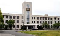大阪市大、全学生8千人に抗原検査検討 費用も負担
