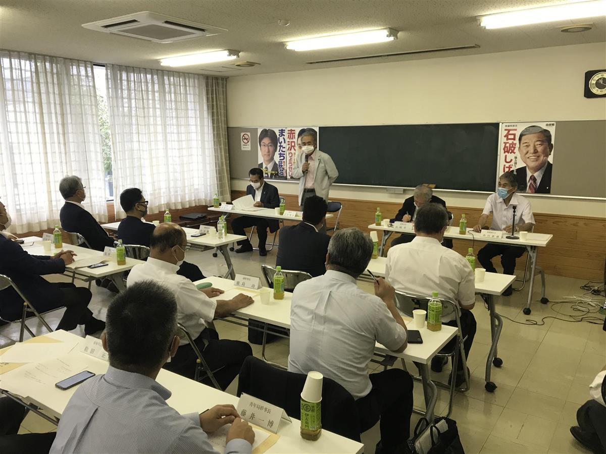 自民党総裁選の予備選実施を決めた鳥取県連の常任総務会=鳥取市