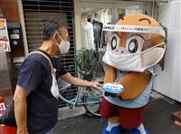 コロナ予防もずやんが手本、堺の商店街に啓発キャラバン