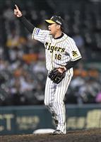阪神の西勇「火の玉」胸に プロ12年目で巨人戦初勝利