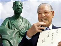 【正論10月号】李登輝氏が果たし、遺したもの 産経新聞台北支局長 矢板明夫