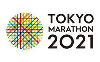 21年大会内容は10月まで検討 東京マラソン