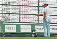 選手会長、時松が逆転Vへ猛追 フジサンケイクラシック第3日