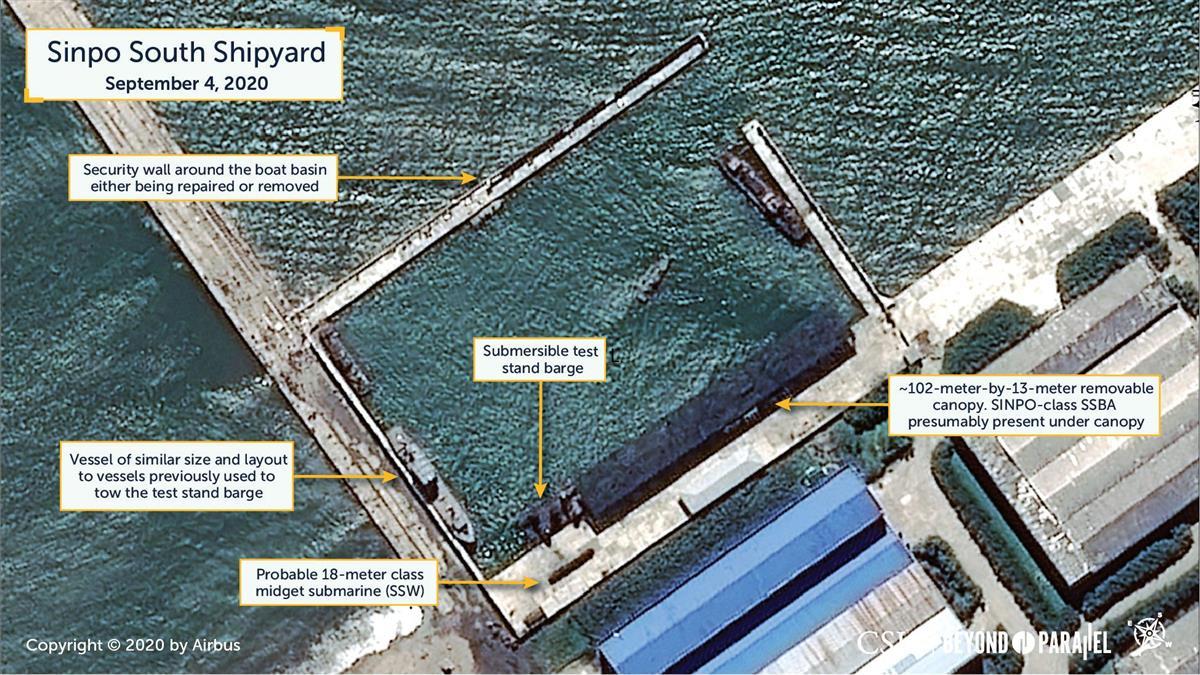 北朝鮮東部新浦の造船所の衛星写真(CSIS/BEYOND PARALLEL/AIRBUS 2020提供・ロイター)