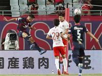 C大阪、新旧FWが躍動 収穫多い白星で3連勝