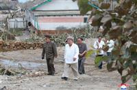 金正恩氏、台風対策「不備」と厳しく 被災地で政務局拡大会議