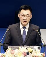 台湾・国民党、対中融和路線を維持 党大会、衰退に拍車か