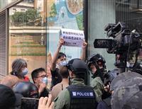 香港で抗議活動「投票する権利ある」 立法会選の早期実施求める