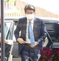 """【読者から】(8月27日~9月2日)安倍首相後継 「""""顔のある国""""を引き継いで」"""