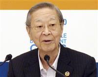 経団連の中西会長、解散総選挙を疑問視