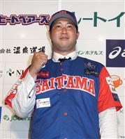 田沢投手「本当にうれしい」 NPB入団に道開く