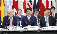 【世界の論点】安倍首相の辞任表明 欧米メディアは功績を高く評価