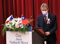 チェコ大統領、上院議長の訪台を「子供っぽい挑発」と批判