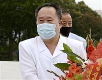 北朝鮮外相ARF参加せず 在ベトナムの外交官出席へ