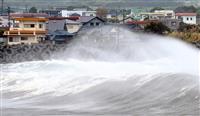 宮崎で土砂災害、4人安否不明 九州全体で30人以上重軽傷 台風10号